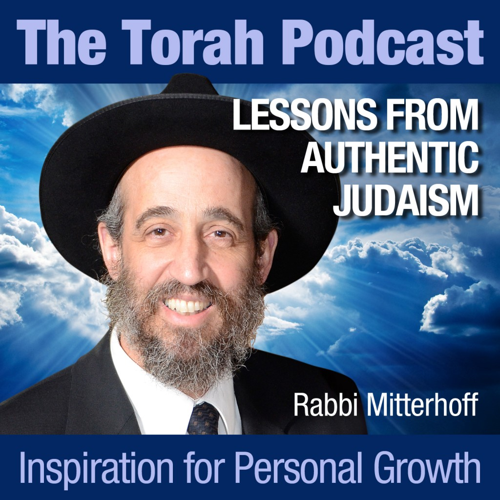 The Global Yeshiva Torah Podcast