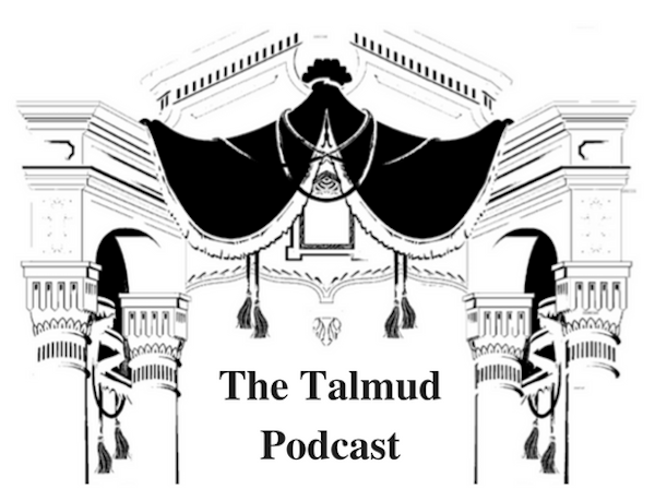 016 Baba Metzia 34a – 3rd Tosafoes – Class 3 – The Talmud Podcast