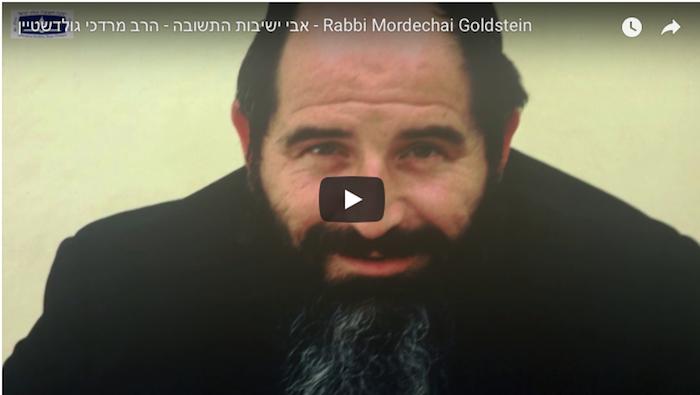 Rabbi Mordechai Goldstein – Diaspora Yeshiva